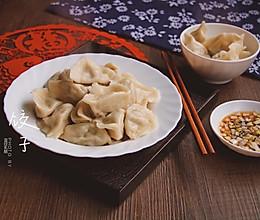 白菜饺子#憋在家里吃什么#的做法