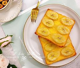 金黄焦脆满屋香--香蕉烤吐司的做法