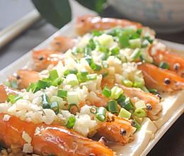 鲜香十足的蒜蓉蒸虾的做法