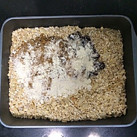 燕麦能量棒的做法图解3