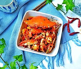 #秋天怎么吃#馋嘴下酒菜【香辣蟹】的做法