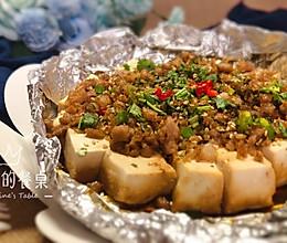 锡纸豆腐的做法