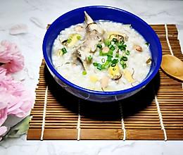 淡菜咸骨花生粥,食到耳仔郁(广東話)的做法