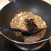 家常烩豆腐的做法图解9