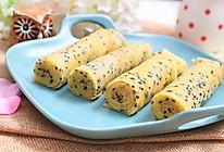 黄油黑芝麻蛋卷 宝宝健康食谱的做法