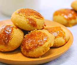 杏仁酥-迷迭香的做法