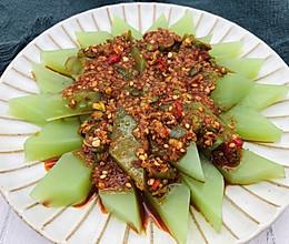 夏日美食黄瓜凉粉的做法