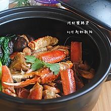 河虾蟹腿煲