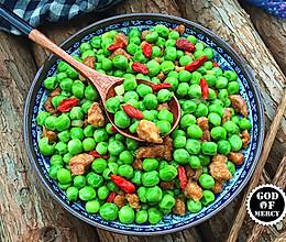 春吃豌豆上班族养颜明眸法宝豌豆枸杞炒肉的做法