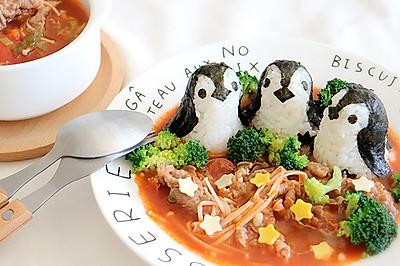 春季营养又开胃 番茄金针菇牛肉汤与小企鹅饭团