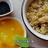 #营养小食光#好吃还补脑——核桃酥饼的做法图解8
