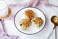 #我们约饭吧#培根青菜烤饭团的做法