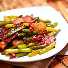 蒜苔炒腊肉—迷迭香
