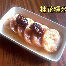 冰糖桂花糯米藕