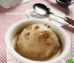 红糖核桃冰淇淋 的做法