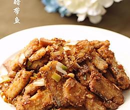 简单易学的快手菜——糖醋带鱼的做法