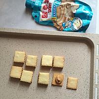 花生酱夹心饼干#趣味挤出来,及时享美味#的做法图解10