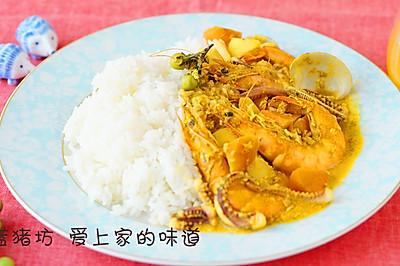 海鲜咖喱饭