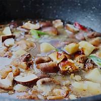 #硬核菜谱制作人#黄焖鸡米饭的做法图解8