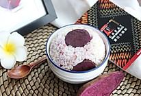养生低热量【紫薯黎麦饭】的做法