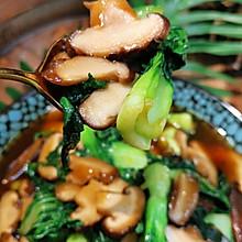 青菜怎么洗?【青菜香菇素食【❤️】蜜桃爱营养师私厨