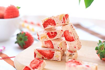 草莓牛轧糖