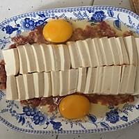 鸡蛋蒸豆腐#嘉宝笑容厨房#的做法图解6