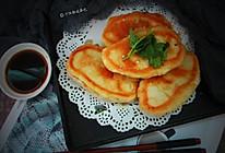 河南韭菜粉条水煎包#特色菜#的做法