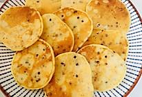 藜麦酸奶山药松饼的做法
