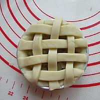 苹果派的做法图解8