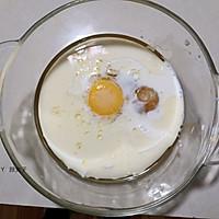 #秋天怎么吃#咸版胡萝卜蛋糕的做法图解3