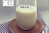 浓醇原味豆浆(豆浆机)的做法