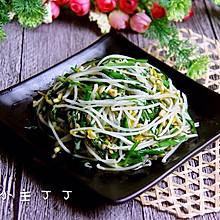 自发豆芽   炒韭菜