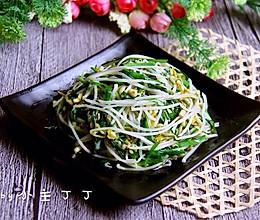 自发豆芽   炒韭菜的做法