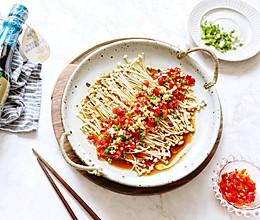 #今天吃什么#下饭神菜—剁椒蒜泥金针菇的做法