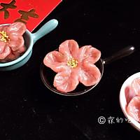 #年味十足的中式面点#梅花果子的做法图解15