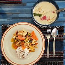 泰国烹饪学校学习-泰式腰果鸡(简单美味的地道泰国菜~)