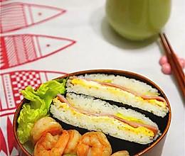 御不握(米饭三明治)#急速早餐#的做法