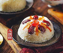 #福气年夜菜#年夜饭系列团团圆圆八宝饭(白糯米)的做法