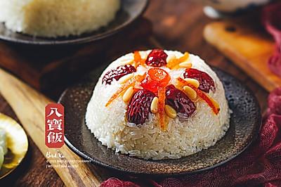 年夜饭系列团团圆圆八宝饭(白糯米)