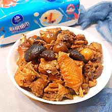 #厨房有维达洁净超省心#营养美味~板栗香菇焖鸡块