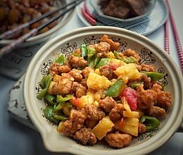 #父亲节,给老爸做道菜#菠萝小酥肉的做法