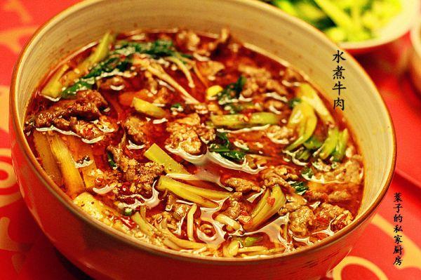水煮牛肉 (正宗川味家常)的做法