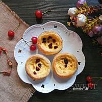 蔓越莓葡式蛋挞#有颜值的实力派#的做法图解12