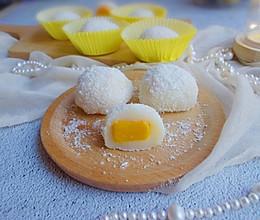 芒果糯米滋#童年不同样,美食有花样#的做法