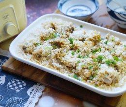 糯米蒸排骨&番茄土豆饭【北鼎蒸炖锅食谱】的做法