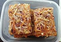 红萝卜芋头糕的做法