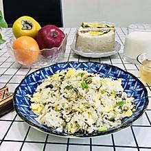 杭州特有的味道,就爱这口家乡味:萝卜菜鸡蛋炒饭