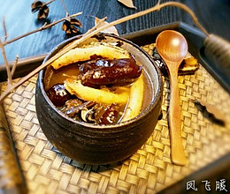 党参黄芪红枣乌鸡汤的做法