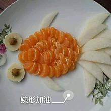 水果拼盘金鱼
